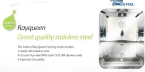 RayQueen Multi-purpose UV Sterilizer